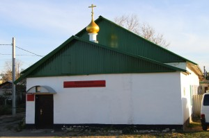 Владимиро-Вениаминовский храм