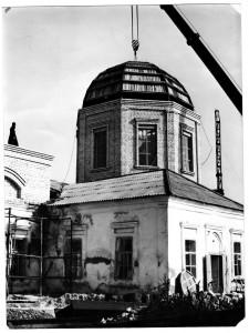 1993г. - Поднятие центрального купола.